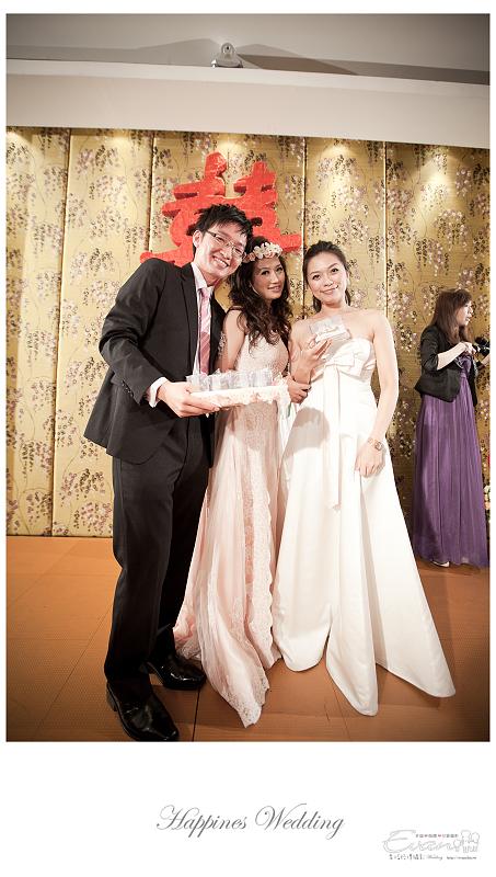 [婚禮記錄]致仲秀騏結婚紀錄_208