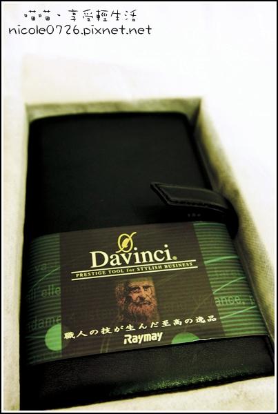 Davinci筆記本