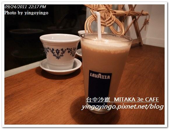 台中沙鹿_MITAKA 3e CAFE20110924_R0042417