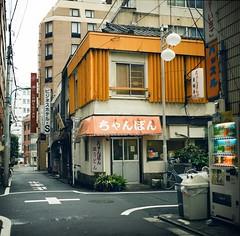 Tokyo / Shinjuku (Alvaro Arregui) Tags: 6x6 film japan analog mediumformat asian tokyo asia fuji streetphotography hasselblad nippon tokio 503cx alvaroarregui