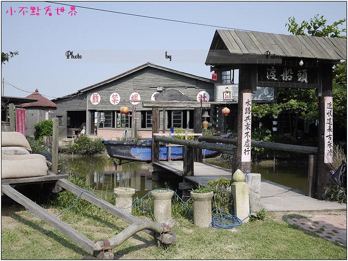 新港頂菜園 (36).JPG