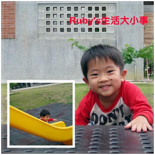 2011山陽國小