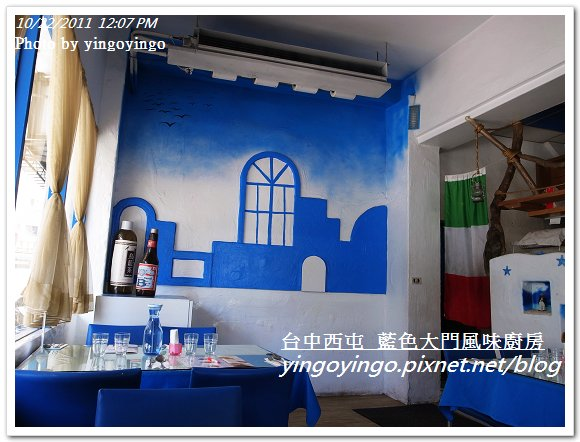 台中西屯_藍色大門20111022_R0043104