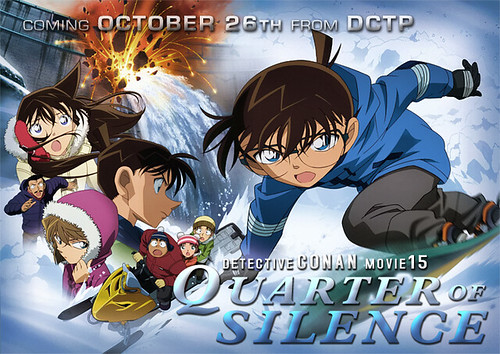 Detective Conan Movie 15 DCTP Release Date