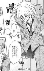 What the eff is going on? (IRATE CAKE) Tags: fan manga suit oh yami yaoi yu awkward gi ygo bakura