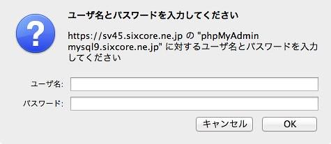 sixcore1-17
