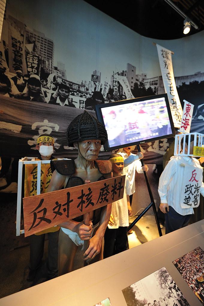 淡走.國立臺灣歷史博物館