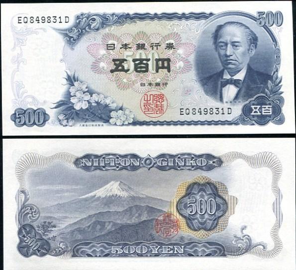 500 Jenov (Yen) Japonsko 1969, Pick 95b