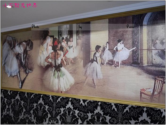 台北東區跳舞香水 (58).JPG