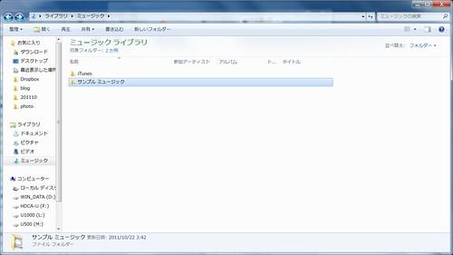 screenshot.12