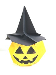 Scream Origami