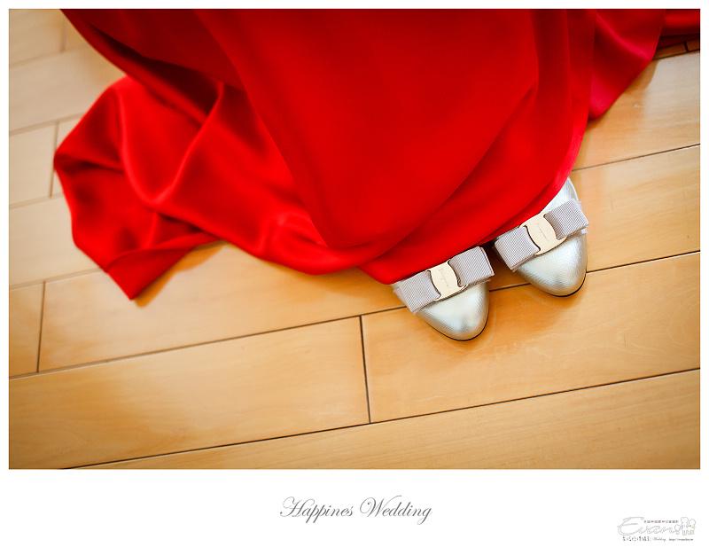 婚禮攝影-Ivan & Hele 文定_096