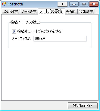 evernote1-7