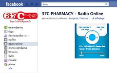 Screen shot 2011-10-12 at 6.27.59 AM