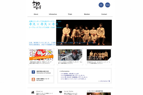 kyoto romanpop Website
