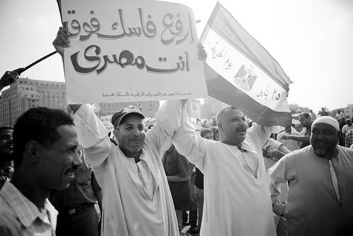 Farmers in Tahrir ارفع فاسك فوق انت مصري