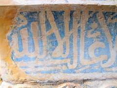 Alhambra macro (dmixo6) Tags: history spain islam arabic alhambra andulucia dugg dmixo6