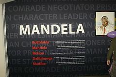 IMG_0472 (Nelson Mandela Foundation) Tags: museum democracy exhibition leader comrade struggle prisoner apartheid nelsonmandela statesman socialjustice madiba negotiator desmondtutu kaderasmal johnkani