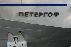 IMG_2275 web (GriffsPics) Tags: russia riussia