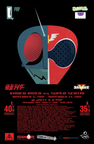 Kamen Rider vs Super Sentai Art Show