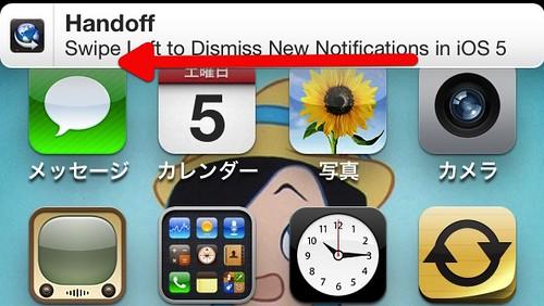 Pastebot 2011-11-05 04.31.28 午前 2.jpg