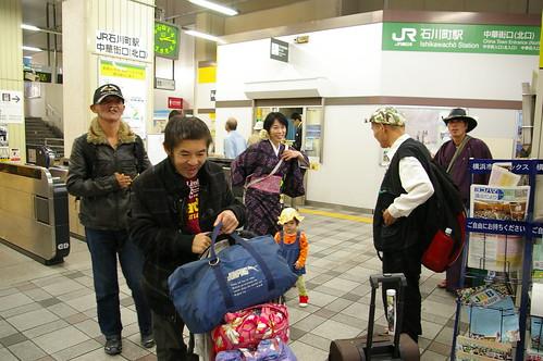 石川町でみんなに会ってほっ