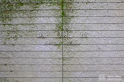 Fuji_X100_lens_04