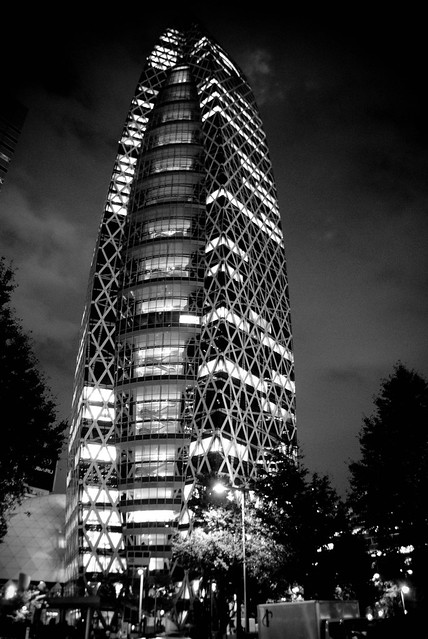 Subaru Building