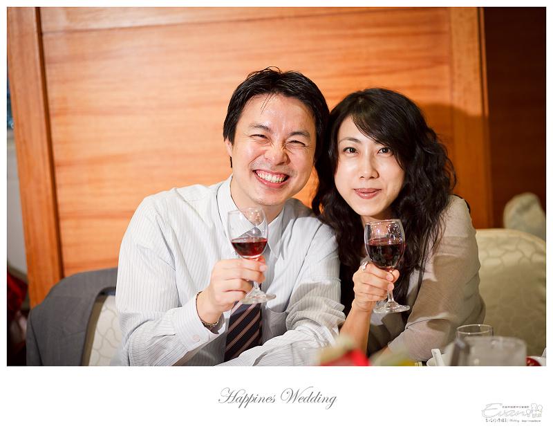 婚禮攝影-Ivan & Hele 文定_170