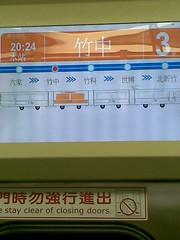 列車車廂內停靠站資訊