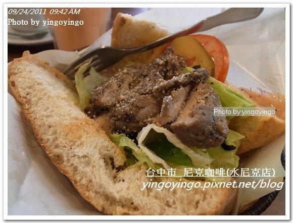 台中市_尼克咖啡(水尼克)20110924_R0042273