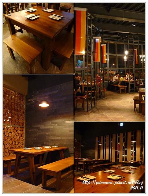 正麥啤酒餐廳 (1)