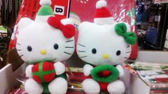Hello Kitty Christmas Beanie Babies (Kid's Birthday Parties) Tags: christmas hellokitty hellokittyplush hellokittychristmas hellokittyholiday