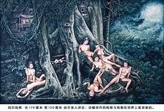 179315 (Nloveu) Tags: douban
