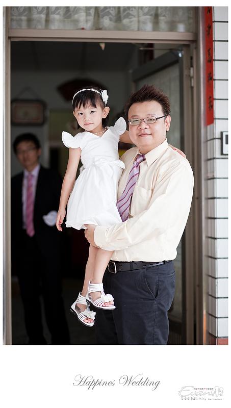 [婚禮記錄]致仲秀騏結婚紀錄_021