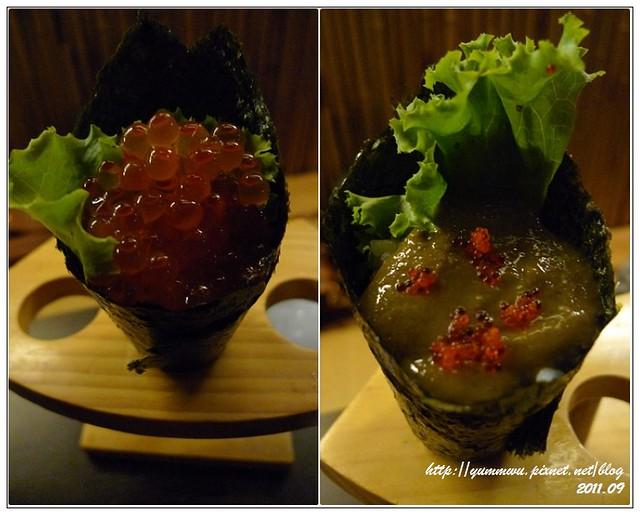 宇樂日本料理(36)