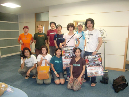 staff 2011