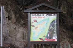 Petaloudes