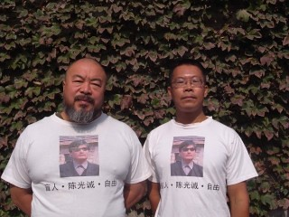 aiww and tengbiao for guangcheng by jiruan