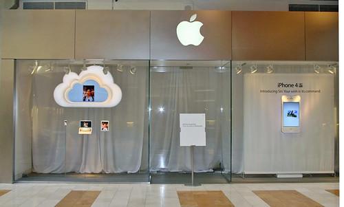 Apple Store Close for Steve Jobs Memorial