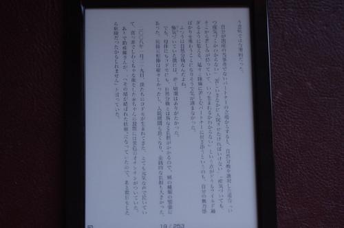 IMGP9307.JPG