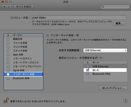 Mac無線LAN_2