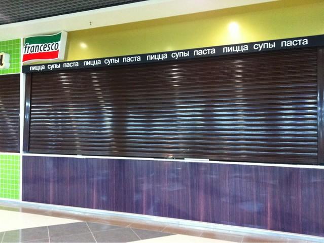 В Сыктывкаре открылся новый ТЦ Макси и там подделка под Sbarro)