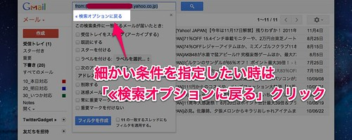 検索結果 - - Gmail-1