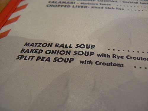 matzoh ball soup.jpg