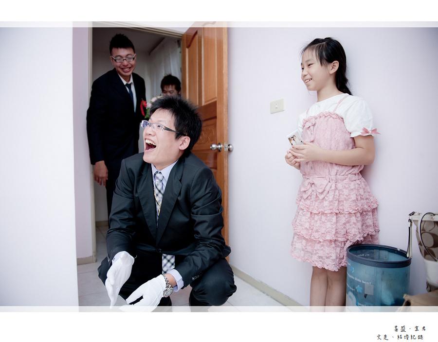 富盛&宜君_065