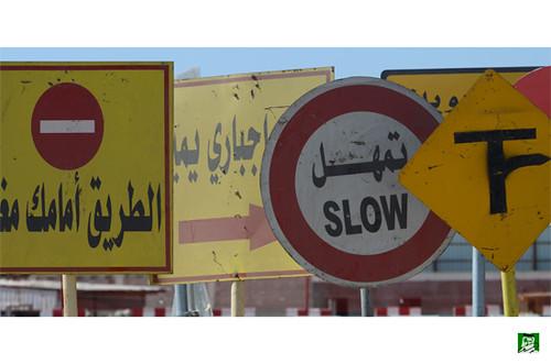 Dammam 2010 / 2020 by Bader Awwad