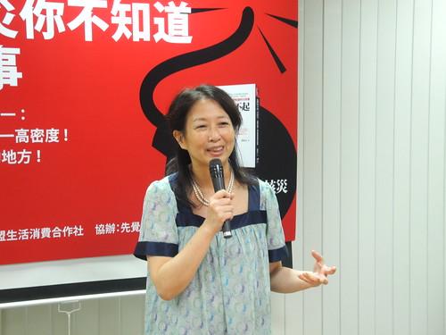 劉黎兒出新書要將台灣承受不起一次核災的原因說清楚。