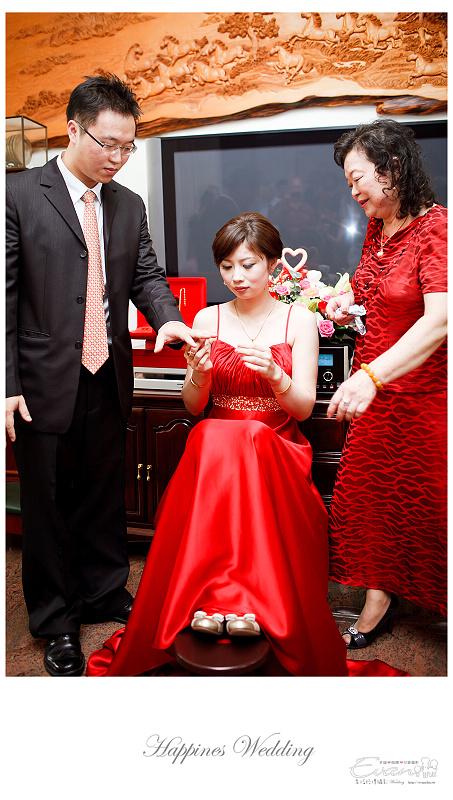 婚禮攝影-Ivan & Hele 文定_134