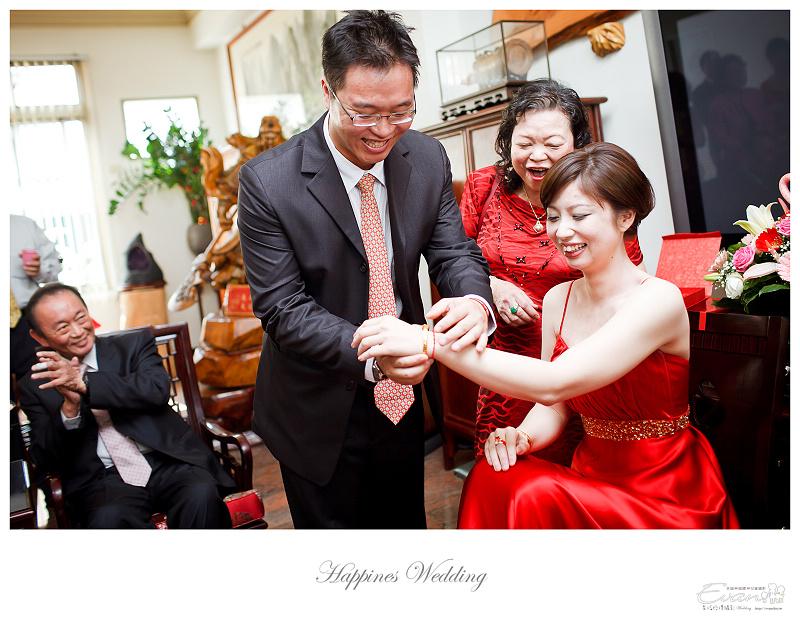 婚禮攝影-Ivan & Hele 文定_126